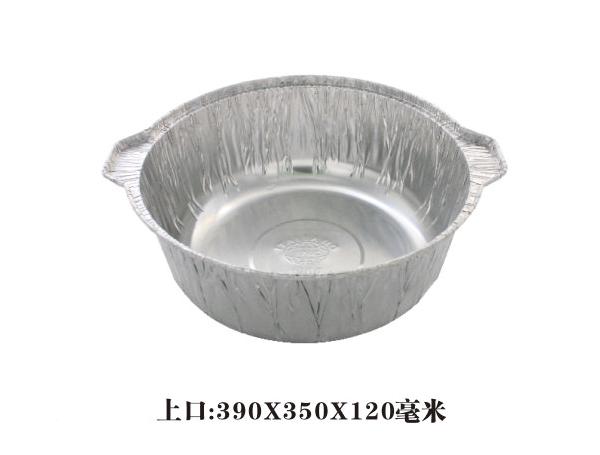 一次性铝箔锅