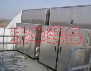 VOCs光解设备