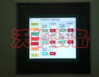 涂装电气生产线自动化