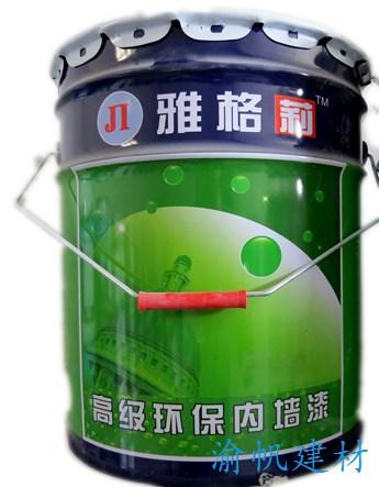 贵州乳胶漆厂家