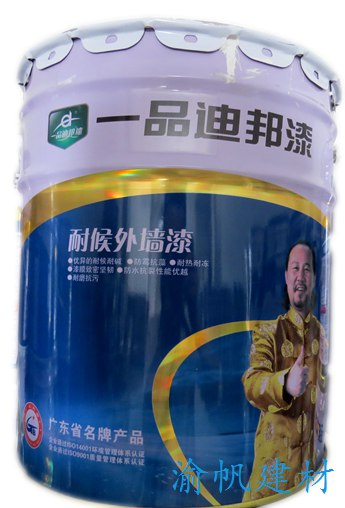 贵州外墙乳胶漆