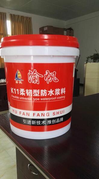 贵阳柔韧型防水浆料