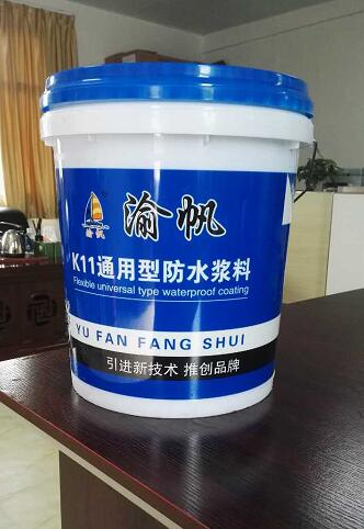 贵州柔韧型防水浆料