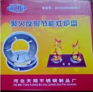 炉灶包装盒厂家