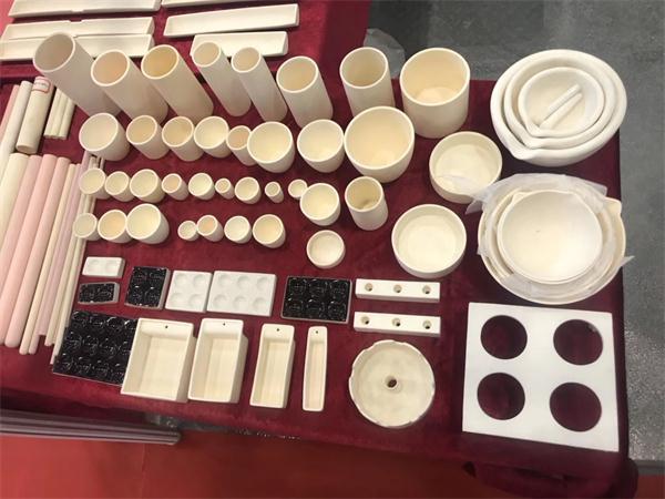 工业陶瓷厂