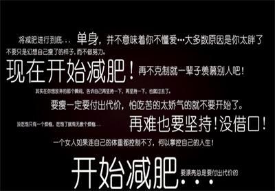 青海减肥店加盟店