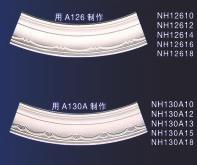EPS石膏线条-JHD18