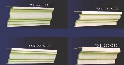 XYT-130X90