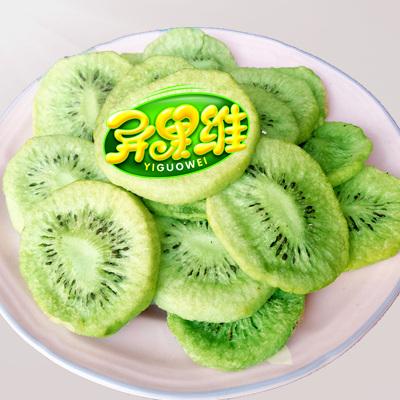 异果维猕猴桃脆片