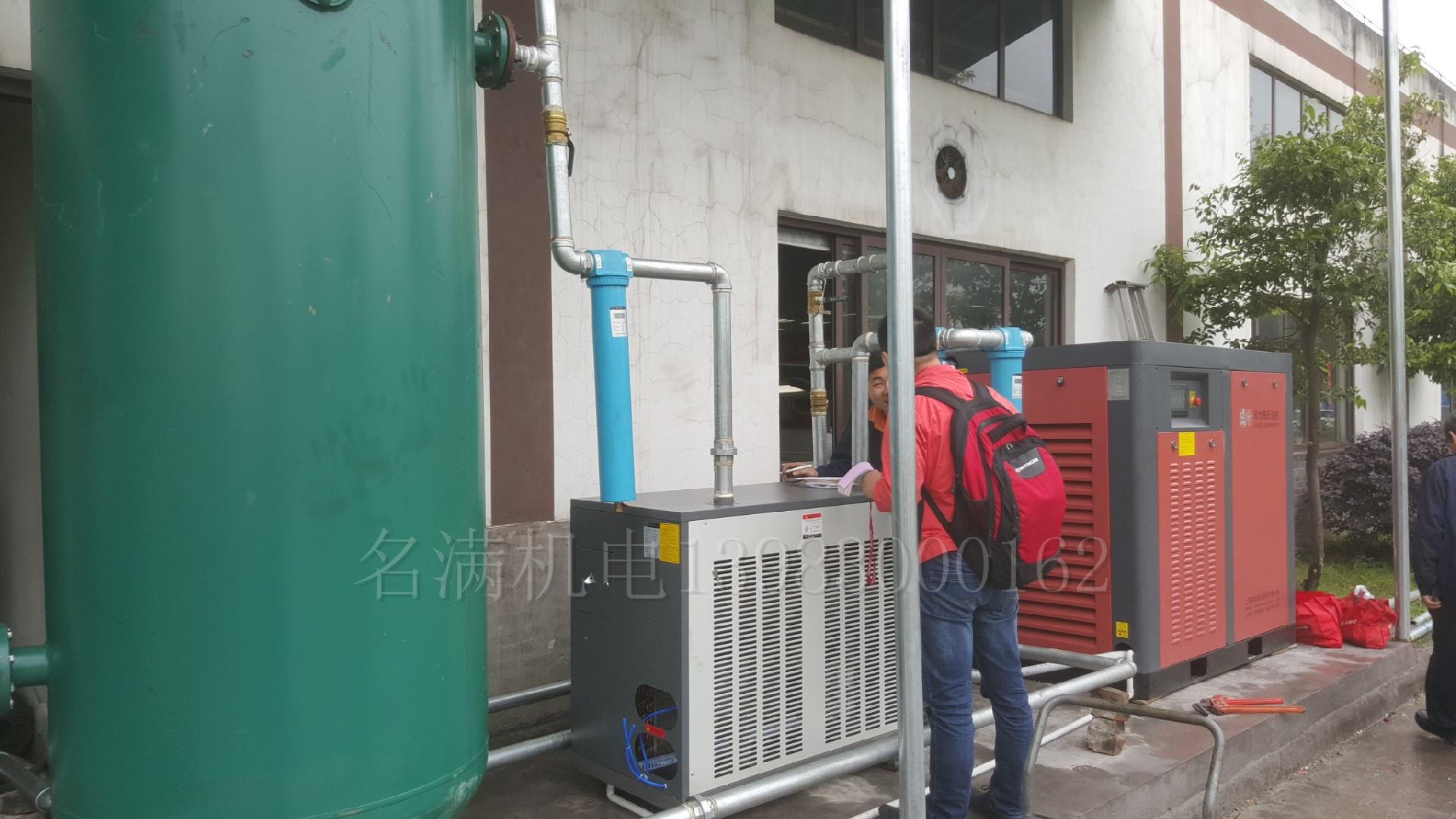 重庆无油空压机