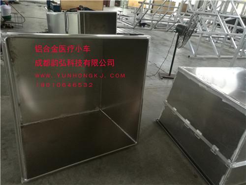 高品质铝合金焊接