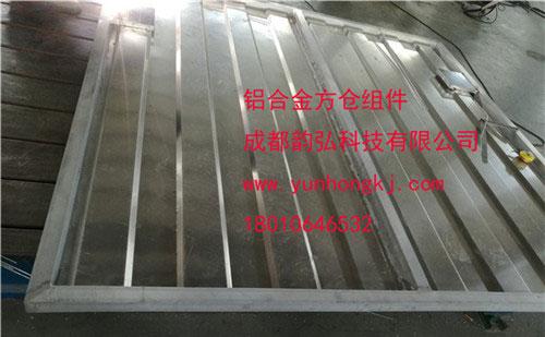 铝合金焊接工程