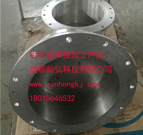 成都铝合金焊接加工