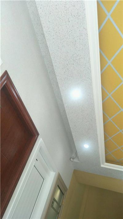 室内壁砂漆