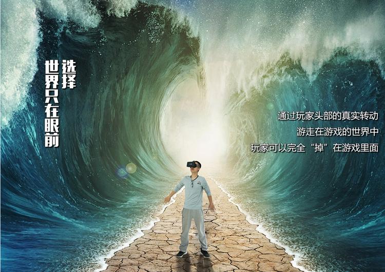 四川VR虚拟现实制作价格