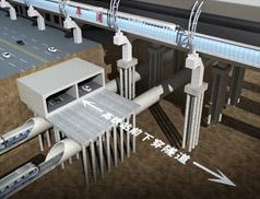 四川工程施工动画