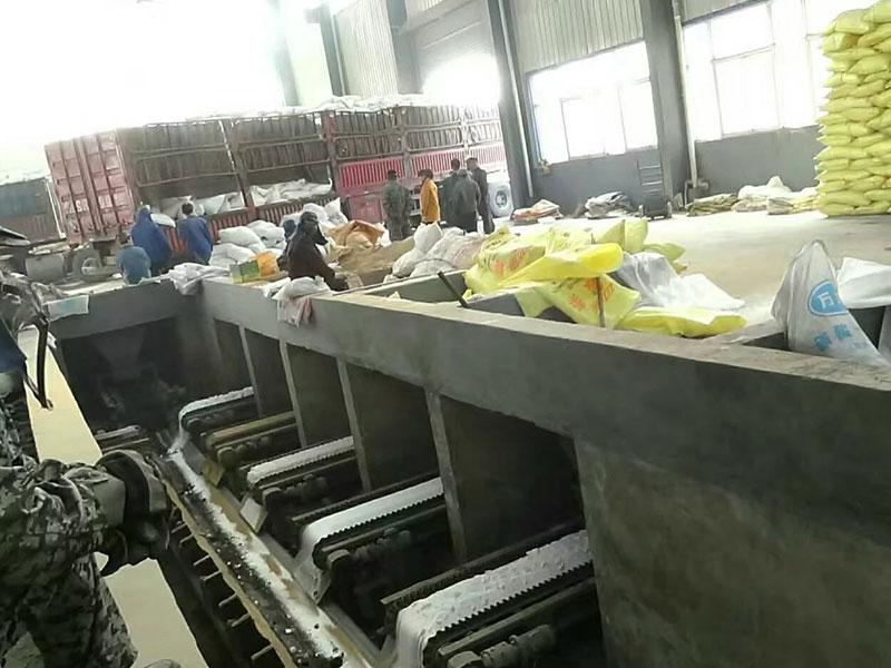 复合肥自动配料机设备厂家