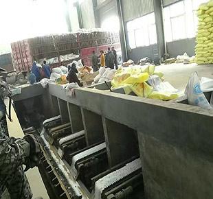 复合肥自动配料机