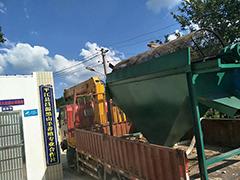 甘肃有机肥设备发货现场