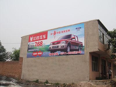 山东河北喷绘膜广告
