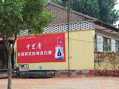 山东石家庄墙体喷绘广告