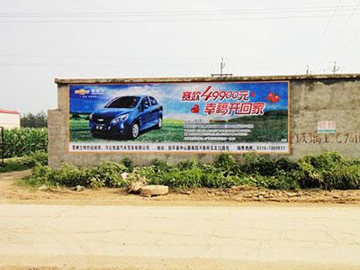 山东墙体喷绘膜广告