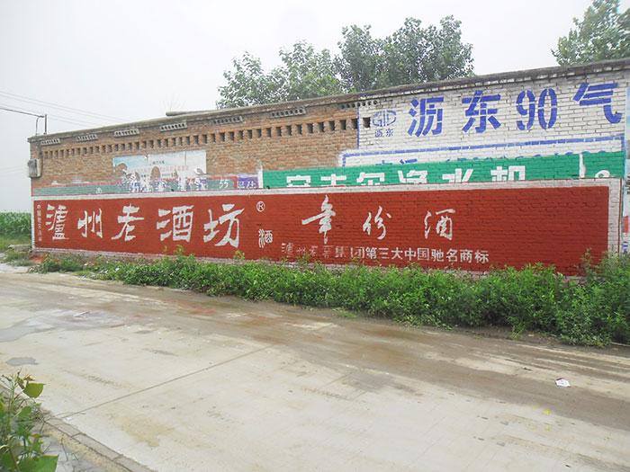 山东户外墙体广告
