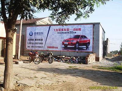 石家庄广告喷绘公司