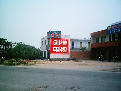 邯郸墙体广告