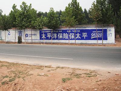 山西墙体广告
