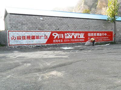 郑州墙体广告公司