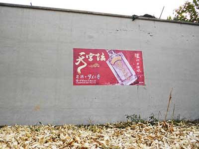 秦皇岛喷绘膜公司