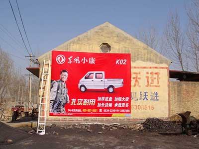 青岛喷绘膜广告公司