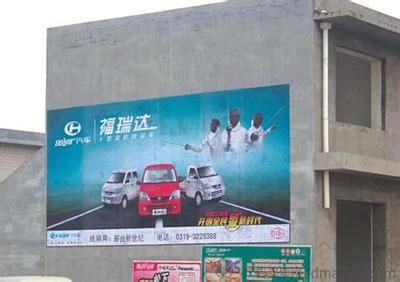 山东墙体广告