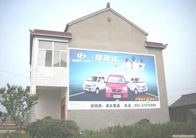 山东河南喷绘膜广告