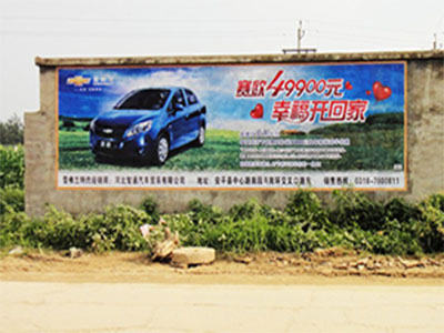 邢台汽车喷绘膜广告