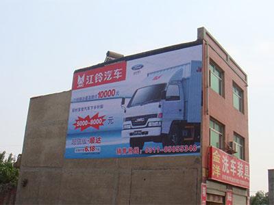 石家庄汽车喷绘膜广告