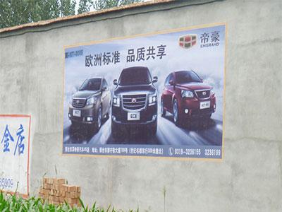 河北汽车喷绘膜广告