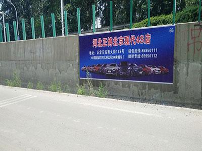 河北喷绘膜广告制作
