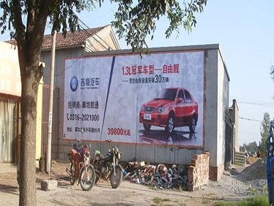 邢台喷绘膜广告设计