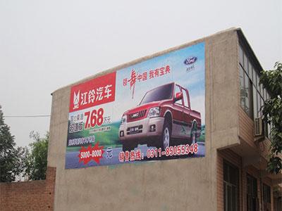 秦皇岛喷绘膜广告设计