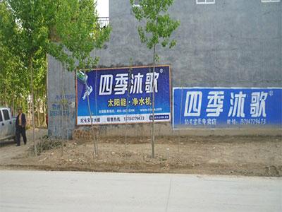 唐山喷绘膜广告公司