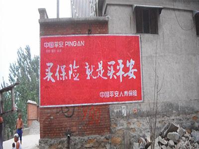沧州喷绘膜广告制作