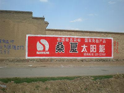 石家庄墙体广告哪家好