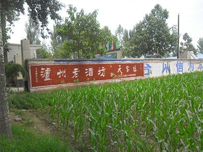 河北墙体广告设计