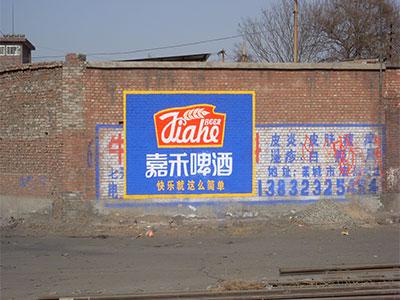 山东墙体广告制作