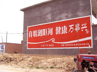 山东墙体广告设计