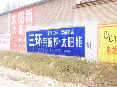 张家口墙体广告制作