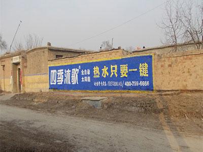 张家口墙体广告设计
