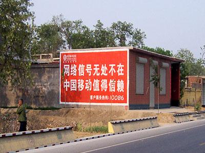 保定墙体广告设计